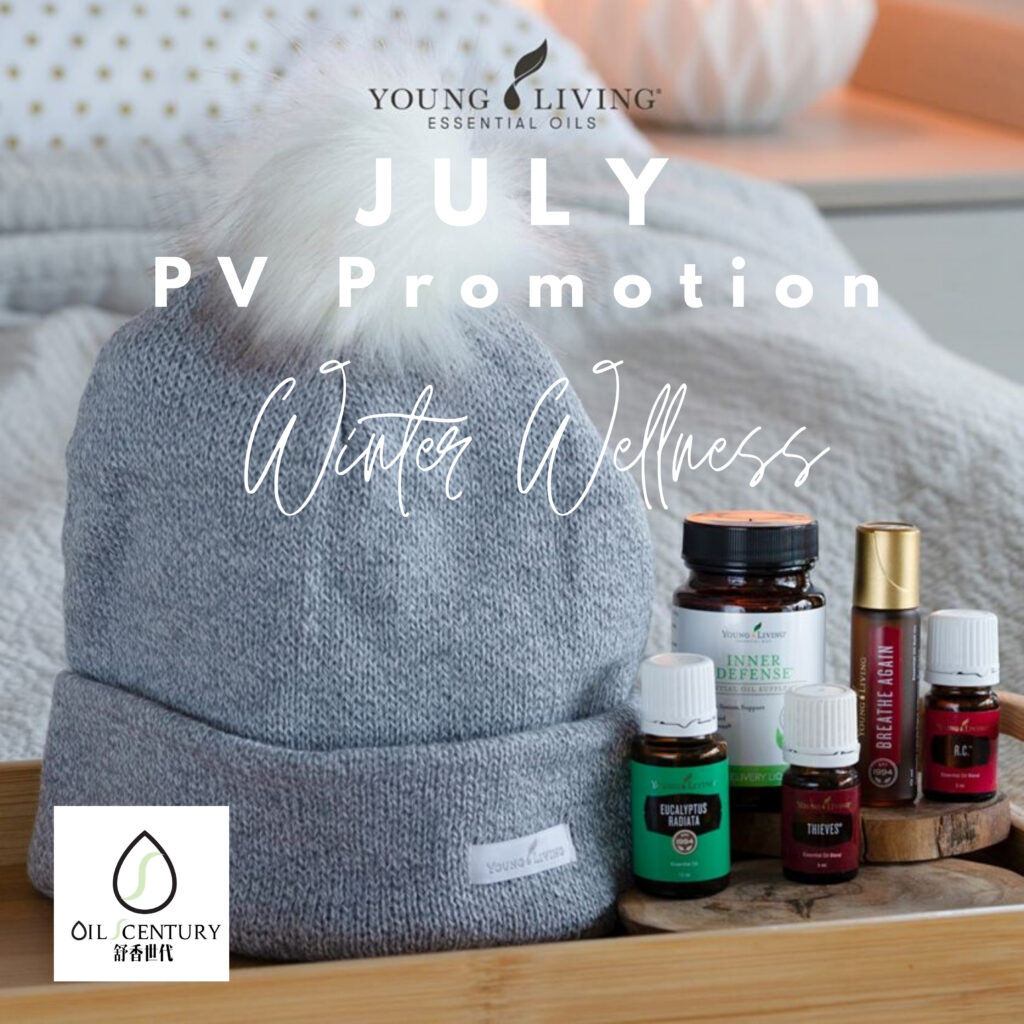 Young Living Australia PV Promotion July 2020