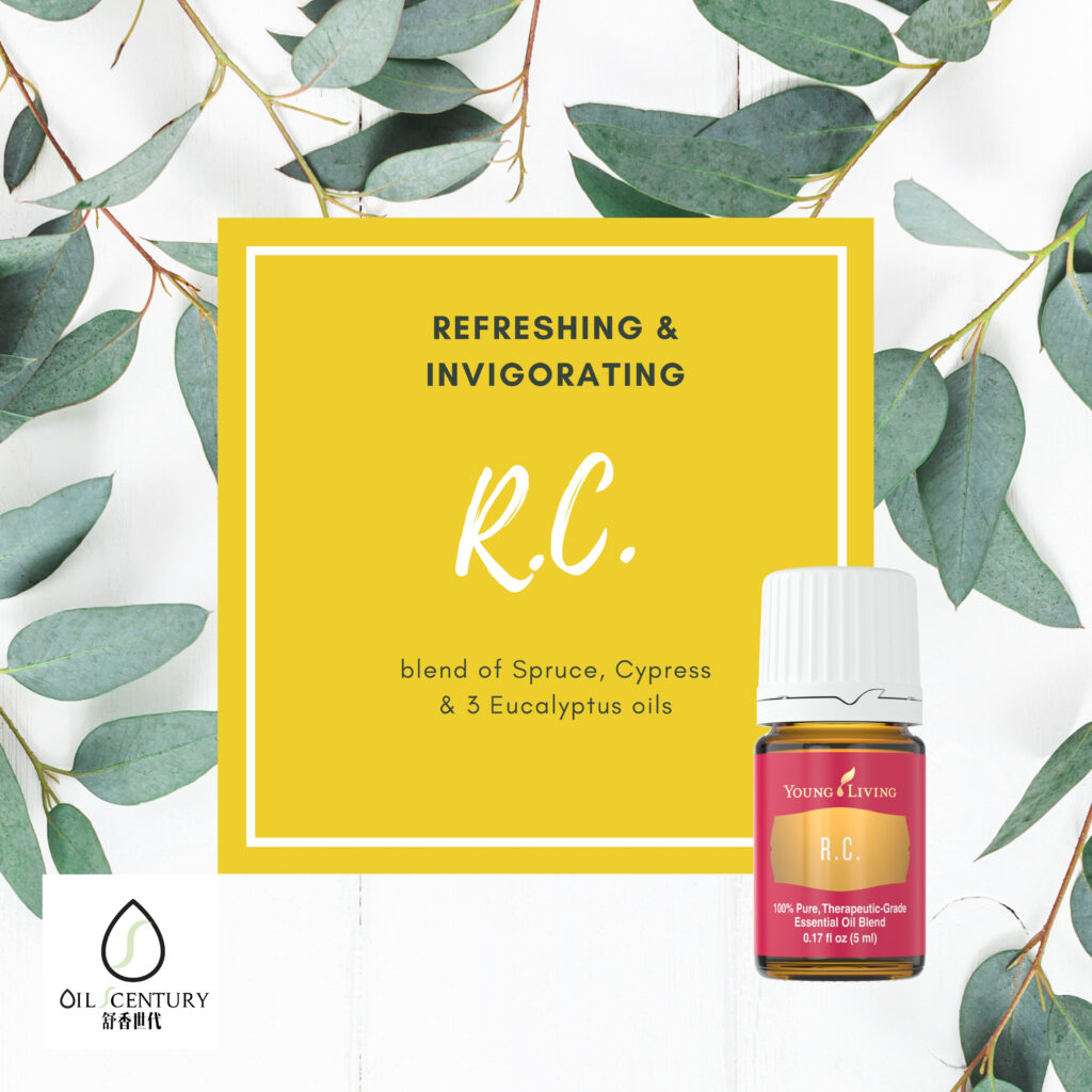 Young Living RC Essential Oil